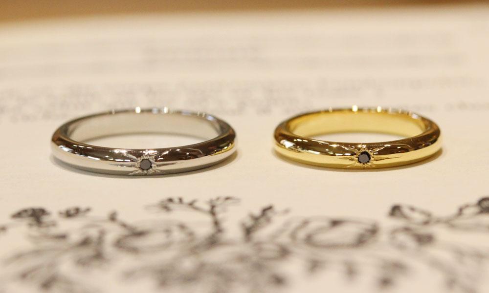 星留め+ブラックダイヤ結婚指輪(お客様オーダーメイド)